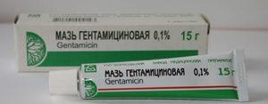 Как помогает гентамициновая мазь