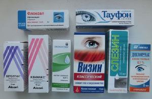 Как выбрать эффективные глазные капли