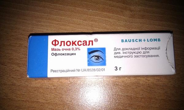 Флоксал мазь глазные 0,3%, 3 г цена в ореле 144. 90 р. Купить.