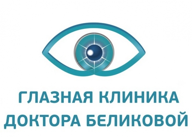 рейтинг офтальмологических клиник москвы