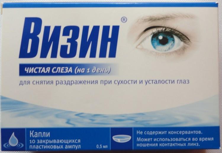 Визин чистая слеза глазные капли инструкция по применению цена ...