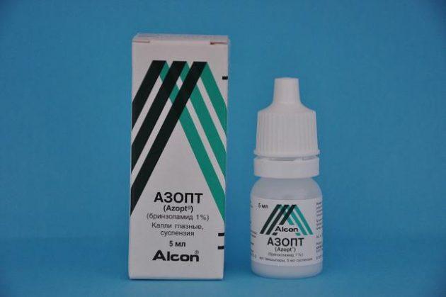 Азопт аналоги цена отзывы инструкция по применению аналоги лекарств.