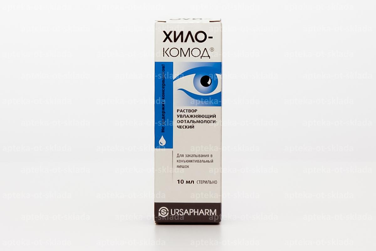 xiloial глазные капли инструкция