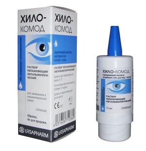 Список эффективных средств для глаз